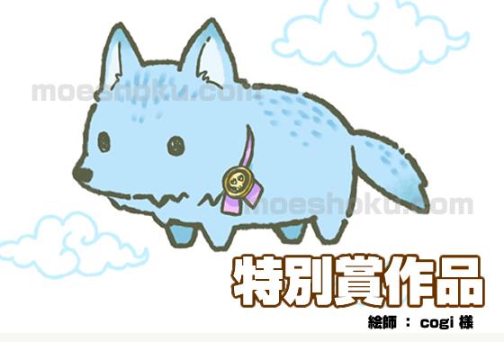 taimu-sp1.jpg