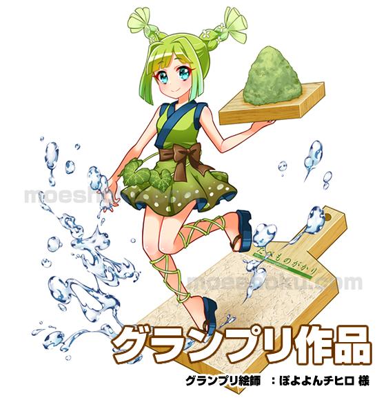 wasabi-gp.jpg